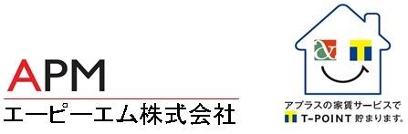 エーピーエム株式会社